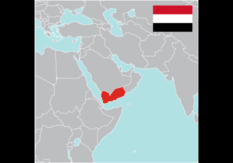 Help Children in Yemen | Save the Children